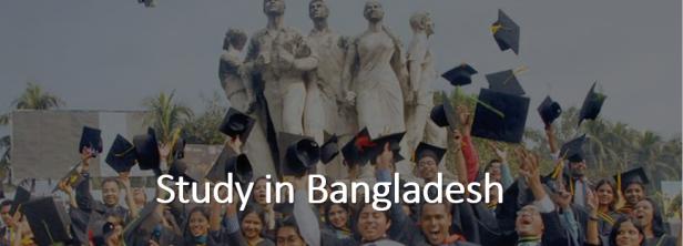 Study in Bangladesh Banner